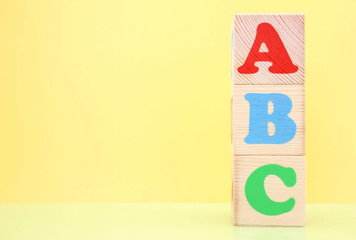 ABC-web